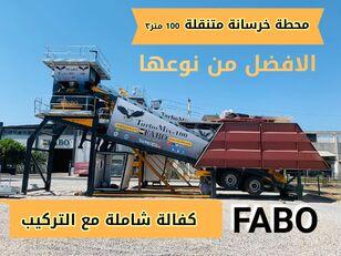 centrale à béton FABO TURBOMIX-100 محطة الخرسانة المتنقلة الحديثة neuve