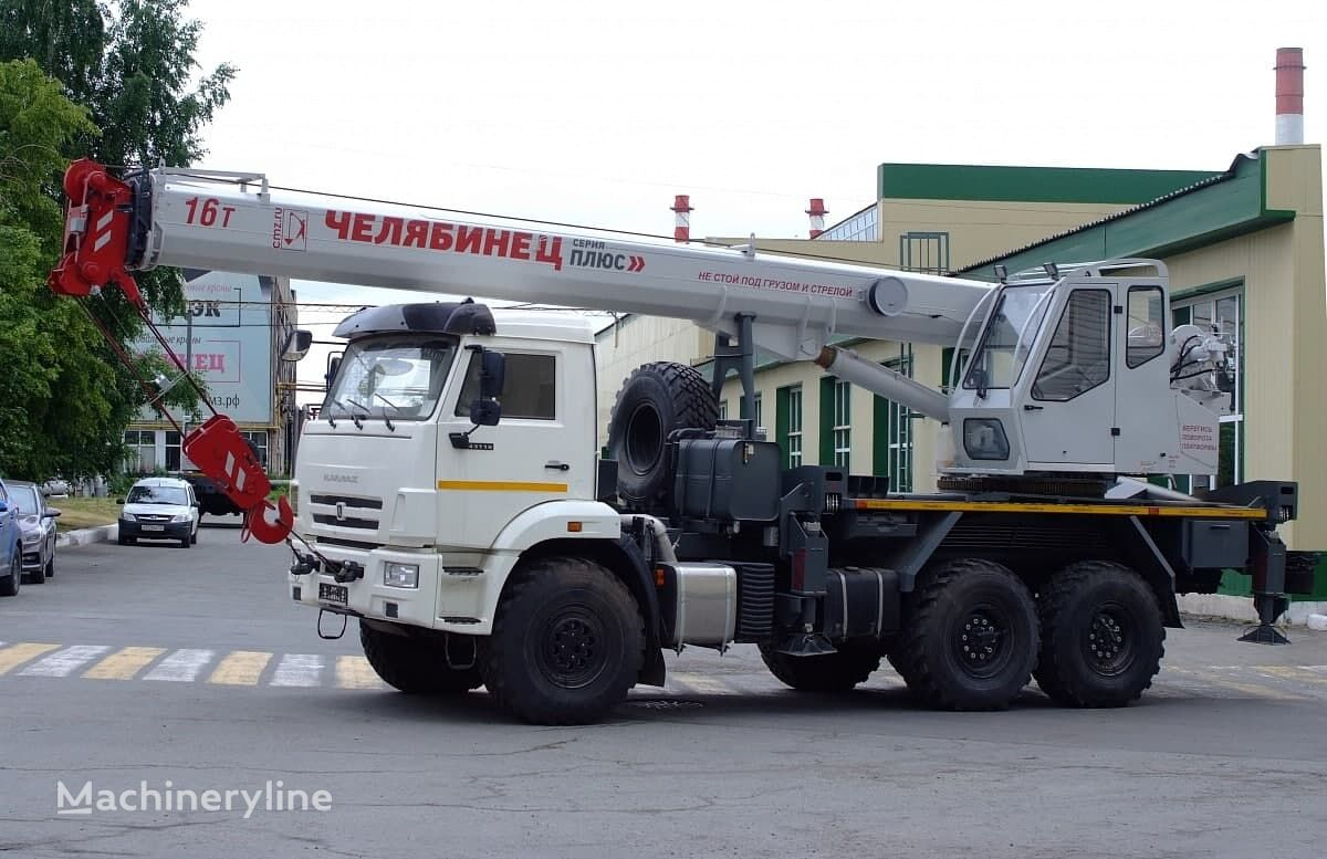 grue mobile Chelyabinecz KS-45734 sur châssis CHELYABINETS KS-45734 neuve