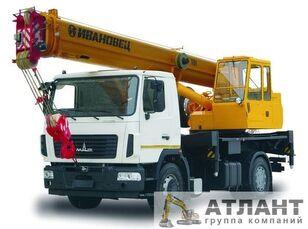 grue mobile Ivanovets KS-35715  sur châssis MAZ 5340С2 neuve