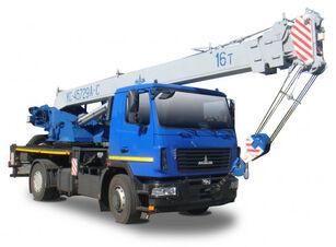 grue mobile KS KS-45729A-W-02 sur châssis MAZ МАШЕКА КС-45729А-W-02 neuve