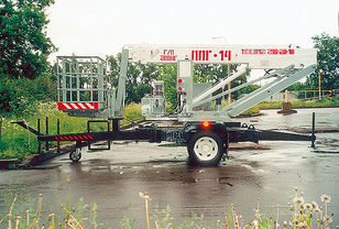 nacelle télescopique Lifting Machines ППГ-14 neuve